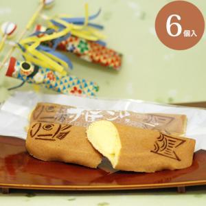 端午の節句 こどもの日 和菓子 詰め合わせ 稚ごい 6個入 お取り寄せ ギフト 初節句 内祝い 鯉のぼり お菓子|daiya