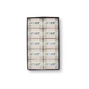 和菓子 チョコ 詰め合わせ 笑笑食甘(ええくえあ) 10個入 お菓子 お取り寄せ ギフト 誕生日 プレゼント お供え 老舗 高級|daiya|02