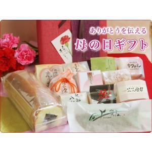 母の日 ギフト プレゼント 小倉ロールと和菓子11種詰合せ スイーツ 和菓子 詰め合わせ お取り寄せ お菓子 送料無料|daiya