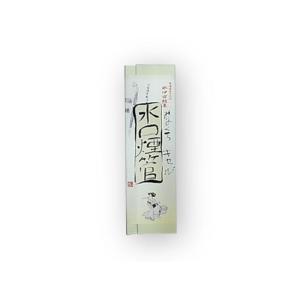 水口煙管(みなくちきせる)|daiya|02