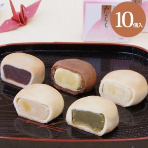 和菓子 饅頭 詰め合わせ みなくち 10個入 ギフト お取り寄せ お供え お供え物  粗供養 老舗 高級 誕生日 プレゼント お土産|daiya