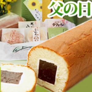 父の日 和菓子 プレゼント 小倉ロールと和菓子6種詰合せ ギフト 詰め合わせ お取り寄せ お菓子 メッセージ 送料無料|daiya