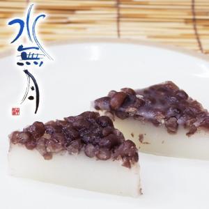 水無月 (白のみ)8個入 和菓子 生菓子 みなづき ういろう 外郎 ギフト お取り寄せ 夏 お菓子 老舗|daiya