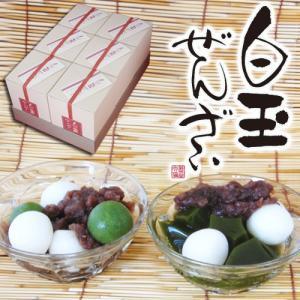 和菓子 ぜんざい 白玉ぜんざい 3種6個箱入 白玉 生菓子 お中元 ギフト お取り寄せ スイーツ 夏 送料無料|daiya