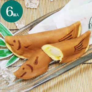 和菓子 詰め合わせ やす川上鮎 6個入 鮎菓子 お取り寄せ ギフト お供え 老舗|daiya