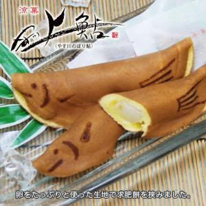 和菓子 詰め合わせ やす川上鮎 6個入 鮎菓子 お取り寄せ ギフト お供え 老舗|daiya|03