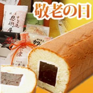 敬老の日 和菓子 小倉ロールと和菓子6種 詰め合わせ ギフト お菓子 スイーツ ケーキ 送料無料|daiya