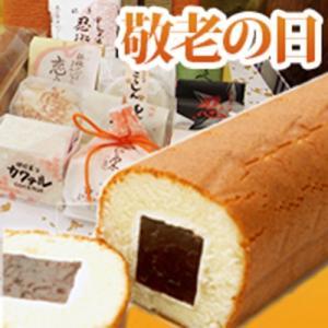 敬老の日 ギフト 小倉ロールと和菓子11種詰め合わせ 送料無料|daiya