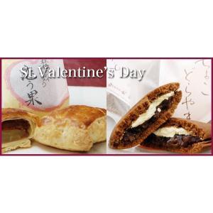 バレンタイン チョコ 2018 恋う果 ちょこどらやき 各1個袋入|daiya