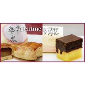 バレンタイン チョコ 2018 和菓子 詰め合わせ 老舗 恋う果 カクテルチョコレート 各1個袋入|daiya