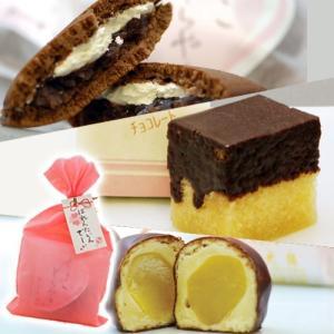 バレンタイン チョコ 2018 和菓子 詰め合わせ 老舗 珠の栗 笑笑食甘 カクテルチョコレート 恋う果 ちょこどらやき 各1個袋入|daiya