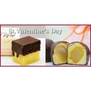バレンタイン チョコ 2018 和菓子 詰め合わせ 老舗 珠の栗 カクテルチョコレート 各1個袋入|daiya