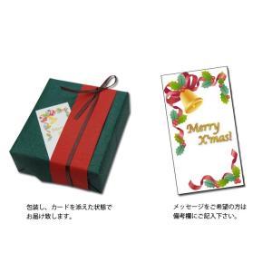 クリスマス 上生菓子 詰め合わせ 老舗 ギフト 和菓子 上生菓子10個入 お菓子 スイーツ 生菓子 高級 誕生日 プレゼント お取り寄せ お土産|daiya|05