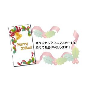 クリスマス 和菓子 小倉ロールと笑笑食甘4点詰合せ 詰め合わせ ギフト スイーツ 高級 老舗 送料無料 daiya 05