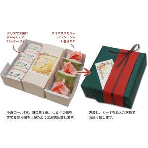 クリスマス 和菓子 小倉ロールと和菓子9点詰合せ 詰め合わせ ギフト スイーツ 高級 老舗 送料無料 daiya 06