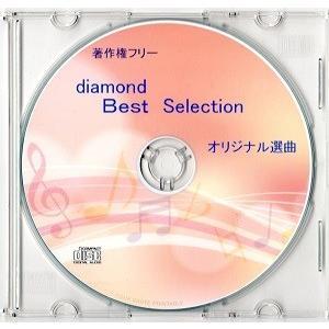 愛と幸せを感じる 感動する 著作権フリー 癒しのピアノ  diamond Best Selection JASRAC申請不要 全曲試聴可|daiyamondsound|03