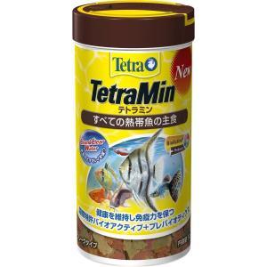 テトラミン52gNEW daiyu8-y