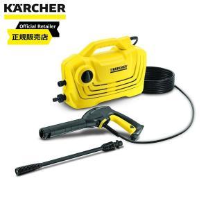 ケルヒャー KARCHER 高圧洗浄機 K2クラシック 洗車 水洗い 簡単洗浄 お掃除 清掃 クリーナー|daiyu8-y