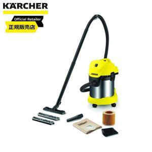 KARCHER(ケルヒャー) 乾湿両用バキュームクリーナー WD3 1.629-854.0|daiyu8-y