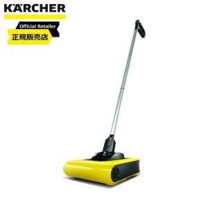 KARCHER(ケルヒャー) スティッククリーナー KB 5 イエロー 1.258-018.0|daiyu8-y