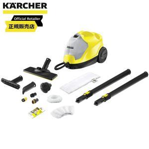 ケルヒャー(KARCHER) スチームクリーナー SC4 EasyFix イージーフィックス キャニスタータイプ 1.512-457.0|daiyu8-y