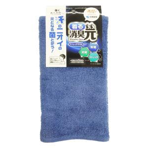 消臭元ストレッチタオル ブルー|daiyu8-y