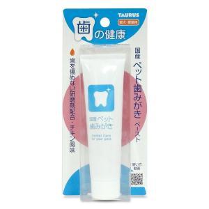 国産ペット歯みがき38g daiyu8-y