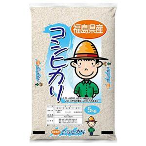 【精米】福島県産 白米 コシヒカリ 5kg daiyu8-y