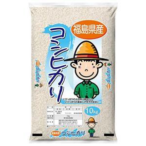 【精米】福島県産 白米 コシヒカリ 10kg daiyu8-y