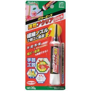 パワーエース速乾アクリアSTICK daiyu8-y