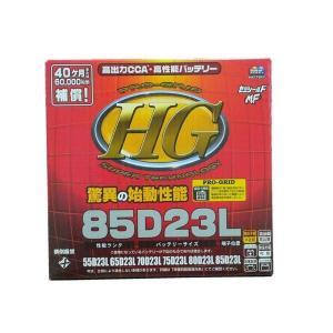 ブロード SHG PG85D23L バッテリー 充電制御車対応 補水不要|daiyu8-y
