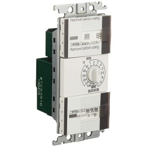 パナソニック(Panasonic) コスモシリーズワイド21 埋込電子浴室換気スイッチセット ホワイト WTC53916W|daiyu8-y