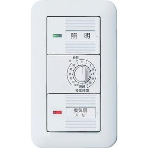 パナソニック(Panasonic) 埋込電子浴室換気スイッチセット WTP53916WP|daiyu8-y