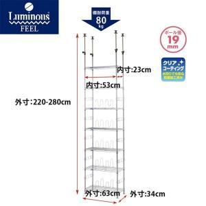 ルミナス フィールシリーズ ポール径19mm テンション(つっぱり)ラック 7段 幅63×奥行34×高さ220-280cm MD60-7T daiyu8-y