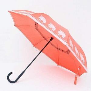 【moz モズ】 逆さに開く二重傘 スカーレット circus x moz | 晴雨兼用 傘 濡れない EF-UM03SC|daiyu8-y