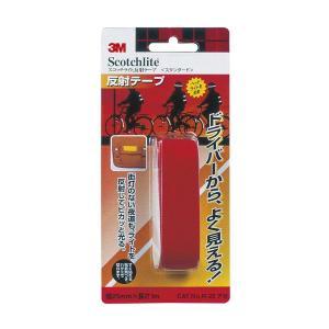 3M 反射テープ スタンダード 25mm×1m 赤 R25 RED|daiyu8-y