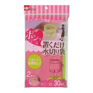 レック 置くだけ 水きり袋 ピンク & グリーン 各15枚 (計30枚) A-039|daiyu8-y