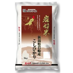コシヒカリ 白米 5kg 岩船産 岩船米 こしひかり 新潟県産 白米 お米  米|daiyu8-y