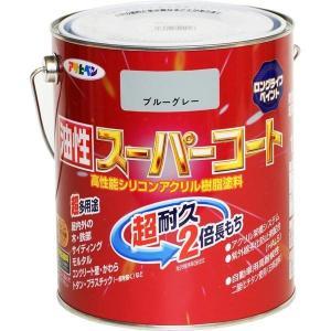 アサヒペン 油性スーパーコート   スーパーコート 油性塗料 1.6L  1.6L ブルーグレー daiyu8-y