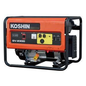 工進(KOSHIN) 工進 スタンダード 発電機 GV-2300 60Hz用 奥行44.5×高さ45.7×幅61.5cm|daiyu8-y