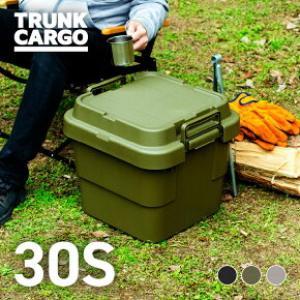 RISU トランクカーゴ TC-30S グリーン アウトドア 収納ボックス 30L フタ付き 収納ケース コンテナボックス おしゃれ 車載 リス アウトドア用品|daiyu8-y
