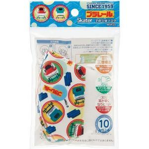 スケーター プラレール 三層構造 不織布 立体 マスク  10枚入 子供 MSKS3 小さい 小さめ 子ども用|daiyu8-y