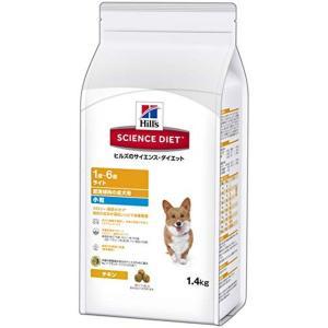 ヒルズのサイエンス・ダイエット ドッグフード ライト 肥満傾向の成犬用 体重管理 小粒 チキン 1....