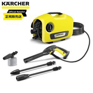 【送料無料】ケルヒャー高圧洗浄機 K 2 サイレント