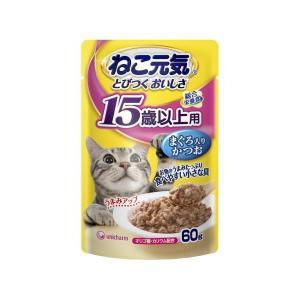 ユニチャーム ねこ元気 総合栄養食パウチ 15歳以上用 まぐろ入りかつお 60g