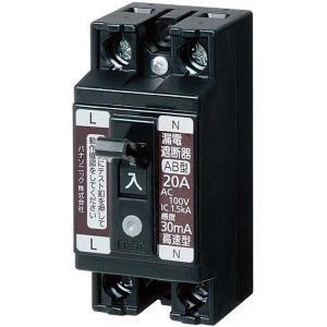 パナソニック(Panasonic) 小型漏電ブレーカ 電灯・分岐用 BJS2031N