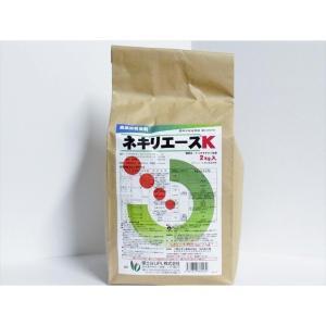 ネキリエースK2kgの関連商品6