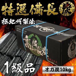 仙台牛タンの名店が使用!一級品 オガ炭 10kgインドネシア産 長時間燃焼 オガ備長炭