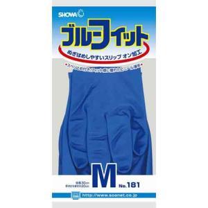 ショーワグローブ #181 ブルーフィット M ブルー