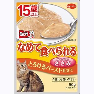 日本ペット ミオレトルト 15歳以上 とろけるペースト ささみ 50g